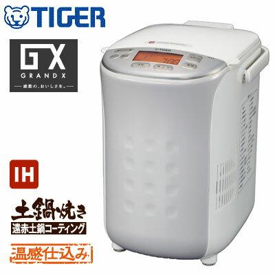【即納】タイガー 1斤サイズ IHホームベーカリー やきたて GRAND X KBX-A100-W ホワイト グランエックス 【送料無料】【KK9N0D18P】