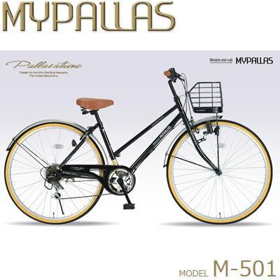 マイパラス 26インチ 6段ギア シティサイクル M-501-BK ブラック 【送料無料】【KK9N0D18P】 送料無料