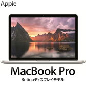 Apple MacBook Pro Retina ディスプレイモデル 128GB 13.3インチ Core i5 MF839J/A MF839JA 【送料無料】【KK9N0D18P】