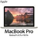 Apple MacBook Pro Retina ディスプレイモデル 512GB 13.3インチ Core i5 MF841J/A MF841JA 【送料無料】【KK9N0D18P】