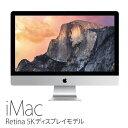 Apple iMac Retina 5Kディスプレイモデル 1TB 27インチ Core i5 MF885J/A MF885JA 【送料無料】【KK9N0D18P】