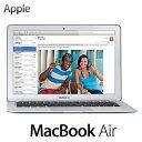 Apple MacBook Air 128GB 13.3インチ Core i5 1.6GHz ノートパソコン MJVE2J/A マックブックエアー ノートPC アップル MJVE2JA 【送料無料】【