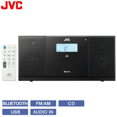 JVC ビクター コンポ コンパクトコンポーネントシステム Bluetooth対応 NX-PB30-B ブラック 【送料無料】【KK9N0D18P】