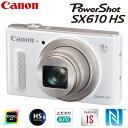 【即納】キヤノン デジタルカメラ パワーショット PowerShot SX610 HS WH ホワイト PSSX610HS-WH 【送料無料】【KK9N0D18P】