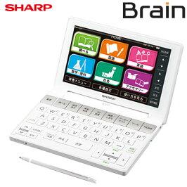 シャープ電子辞書ブレーン中学生モデルPW-SJ2-Wホワイト系