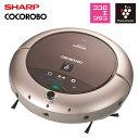 シャープ ロボット掃除機 COCOROBO ココロボ ハイグレードモデル RX-V95A-N ゴールド系 【送料無料】【KK9N0D18P】