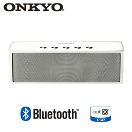 ONKYOワイヤレスポータブルスピーカーBluetooth対応SAS200-Sシルバーモデル