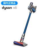 ダイソン 掃除機 サイクロン式 Dyson V6 Fluffy コードレスクリーナー SV09MH 【送料無料】【KK9N0D18P】