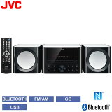 JVC �ӥ����� ����� �ޥ����?��ݡ��ͥ�ȥ����ƥ� Bluetooth NFC �б� UX-LP77-B �֥�å� ������̵���ۡ�KK9N0D18P��