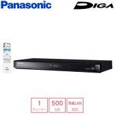 パナソニック ブルーレイディスク レコーダー ディーガ 500GB HDD内蔵 DMR-BRS510 【送料無料】【KK9N0D18P】