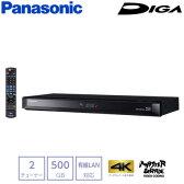 【即納】パナソニック ブルーレイディスク レコーダー ディーガ 2チューナー 500GB HDD内蔵 4K DMR-BRW510 【送料無料】【KK9N0D18P】