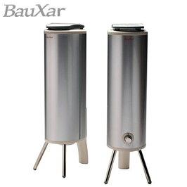 BauXarボザールアンプ内蔵タワー型タイムドメイン・スピーカーマーティ101Marty101Sシルバーアクティブスピーカー