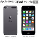 【ポイント最大43倍!〜10/26(金)1:59迄】アップル 第6世代 iPod touch MKJ02J/A 32GB スペースグレイ MKJ02JA Apple アイポッド タッチ..