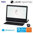NEC デスクトップパソコン LAVIE Hybrid Frista HF150/AAB 15.6型ワイド PC-HF150AAB ピュアブラック 【送料無料】...