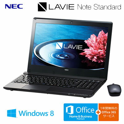 NEC ノートパソコン LAVIE Note Standard NS750/BAB 15.…...:akindo:10139457