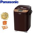 パナソニック 1斤タイプ ホームベーカリー SD-BMT1001-T ブラウン 【送料無料】【KK9N0D18P】
