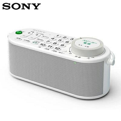 【キャッシュレス5%還元店】ソニー ワイヤレススピーカー お手元テレビスピーカー SRS-LSR100 テレビ音声を手元ではっきり聴けます 【送料無料】【KK9N0D18P】
