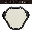 ツカモトエイム 2in1モップロボットクリーナー ロボット掃除機 AIM-MRC01-WT ホワイト 【送料無料】【KK9N0D18P】