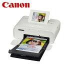 【即納】CANON コンパクトフォトプリンター セルフィー SELPHY CP1200 CP1200-WH ホワイト 【送料無料】【KK9N0D18P】