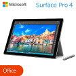 【最大1500円OFFクーポン配布中〜7月28日(木)09:59】マイクロソフト Surface Pro 4 12.3インチ Windows タブレット 256GB Core i7 サーフェイス CQ9-00014 【送料無料】【KK9N0D18P】