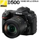 ニコン デジタル一眼レフカメラ D500 16-80 VR ...