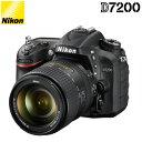 ニコン デジタル一眼レフカメラ D7200 18-300 VR スーパーズームキット D7200-18-300-VR-ZK 【送料無料】【KK9N0D18P】