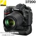 ニコン デジタル一眼レフカメラ D7200 バッテリーパックキット D7200BPK 【送料無料】【KK9N0D18P】