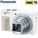 パナソニック デジタルカメラ コンパクトカメラ LUMIX ルミックス DMC-TZ85-W ホワイ...