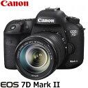 キヤノン デジタル一眼レフカメラ EOS 7D Mark II EF-S18-135 IS STM レンズキット EOS7DMK2LK 【送料無料】【KK9N0D18P】
