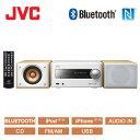 JVC ビクター コンパクトコンポーネントシステム フルレンジスピーカー ウッドコーンオーディオ EX-S5-W ホワイト 【送料無料】【KK9N0D18P】