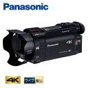パナソニック デジタルビデオカメラ 64GB 4K ワイプ撮り HC-WXF990M 【送料無料】【KK9N0D18P】