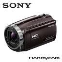 【即納】SONY デジタルビデオカメラ ハンディカム デジタルHD 32GB HDR-CX675-T
