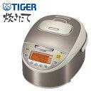 タイガー 5.5合炊き 炊飯器 IH炊飯ジャー 炊きたて J...