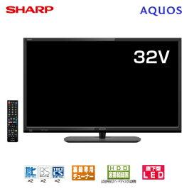 シャープ32V型液晶テレビアクオスH30ラインLC-32H30