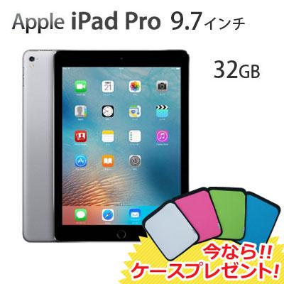Apple iPad Pro 9.7インチ Retinaディスプレイ Wi-Fiモデル MLMN2J/A 32GB スペースグレイ MLMN2JA【今ならケースプレゼント!】 【送料無料】【KK9N0D18P】