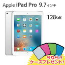 【今ならケースプレゼント!】Apple iPad Pro 9.7インチ Retinaディスプレイ Wi-Fiモデル MLMW2J/A 128GB シルバー ML...