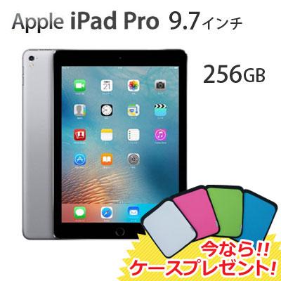 Apple iPad Pro 9.7インチ Retinaディスプレイ Wi-Fiモデル MLMY2J/A 256GB スペースグレイ MLMY2JA【今ならケースプレゼント!】 【送料無料】【KK9N0D18P】