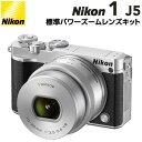 ニコン ミラーレス一眼カメラ Nikon 1 J5 標準パワーズームレンズキット Nikon1-J5-HPLK-SL シルバー レンズ交換式アドバンストカメラ 【送料無料】【KK9N0D18P】