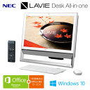 NEC デスクトップパソコン LAVIE Desk All-in-one DA370/CAW 21.5型ワイド PC-DA370CAW ファインホワイト 201...