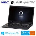 NEC ノートパソコン LAVIE Hybrid ZERO HZ650/DAB 13.3型ワイド PC-HZ650DAB ストームブラック 2016年春モデル 【送料無料】【KK9N0D18..