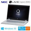 NEC ノートパソコン LAVIE Hybrid ZERO HZ650/DAS 13.3型ワイド PC-HZ650DAS ムーンシルバー 2016年春モデル 【送料無料】【KK9N0D18P】