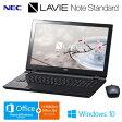 NEC ノートパソコン LAVIE Note Standard NS150/DAB 15.6型ワイド PC-NS150DAB スターリーブラック 2016年春モデル 【送料無料】【KK9N0D18P】