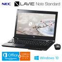 NEC ノートパソコン LAVIE Note Standard NS350/DAB 15.6型ワイド PC-NS350DAB クリスタルブラック 2016年春モデル 【送料無料】【KK9N0D18P】