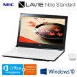 NEC ノートパソコン LAVIE Note Standard NS700/CAW 15.6型ワイド PC-NS700CAW クリスタルホワイト 2015年秋冬モデル 【送料無料】【KK9N0D18P】