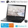 NEC ノートパソコン LAVIE Note Standard NS700/DAB 15.6型ワイド PC-NS700DAB クリスタルブラック 2016年春モデル 【送料無料】【KK9N0D18P】