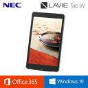 NEC 8型 Windows タブレット LAVIE Tab W 32GB PC-TW508CAS 2015年秋冬モデル 【送料無料】【KK9N0D18P】