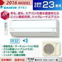 ダイキン 23畳用 7.1kW 200V エアコン AXシリーズ S71TTAXP-W-SET ホワイト F71TTAXP-W + R71TAXP 【送料無料】【KK9N0D18P】