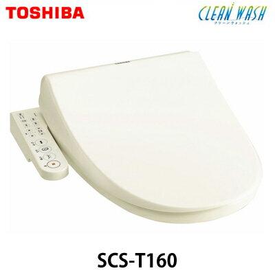 【即納】東芝 温水洗浄便座 [CLEAN WASH(クリーンウォッシュ)] SCS-T16…...:akindo:10067653