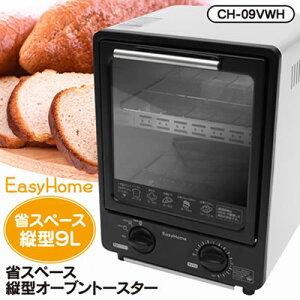 コーポレーション スペース オーブン トースター