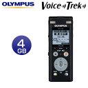 オリンパス ICレコーダー 4GB Voice-Trek ボイストレック DM-720-BLK ブラック 【送料無料】【KK9N0D18P】